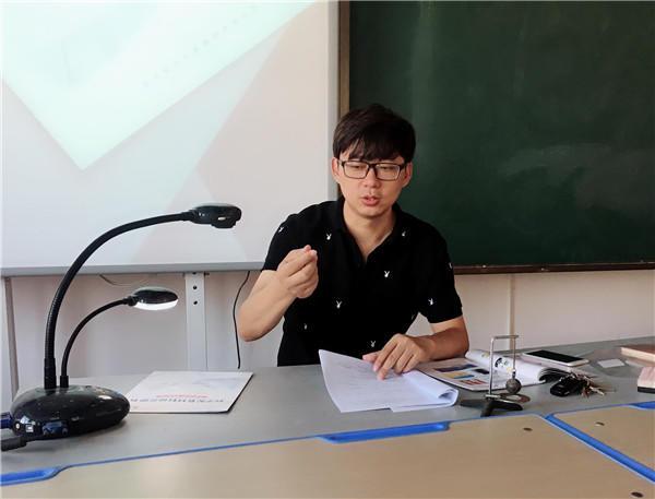 海安实小举办兼职科学教师培训活动