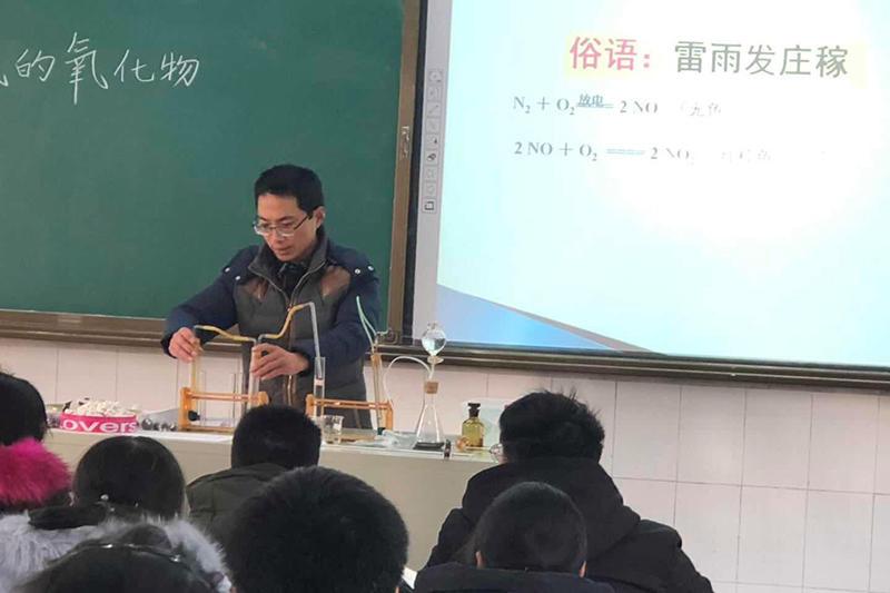 首页 文化建设 文化活动  2018年12月17日,海安高级中学杨斌副校长率